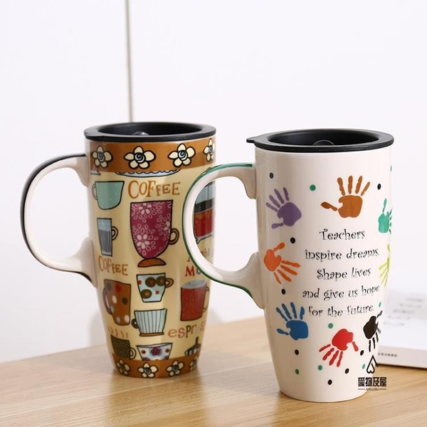大容量馬克杯子陶瓷帶蓋簡約咖啡早餐杯家用水杯情侶【愛物及屋】