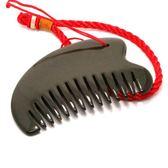 天然5A玄黃泗濱砭石梳子按摩梳頭療刮痧梳疏通筋絡刮痧板超牛角玉    電購3C