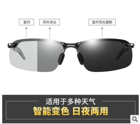 現貨 男士墨鏡3043變色偏光鏡太陽鏡男潮開車專用司機駕駛眼鏡