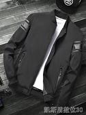 外套夾克 外套男春秋裝上衣韓版潮流男棒球服秋季男士運動休閒機能夾克 【快速出貨】