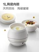 酸奶機 SNJ-530酸奶機家用全自動包郵米酒機大容量陶瓷內膽 萬寶屋