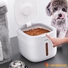 貓狗糧儲存桶寵物儲糧密封存儲盒收納零食罐【小獅子】
