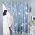 熱賣窗簾免打孔魔術貼女孩安裝小窗簾遮光北歐簡約臥室少女紗簾自粘式LX  coco