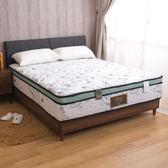 【YFS】巴澤爾-透氣舒眠正三線硬式單人加大3.5尺高密度獨立筒床墊