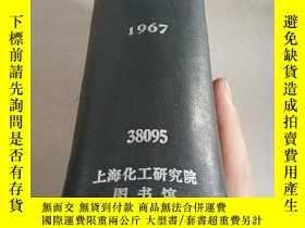 二手書博民逛書店BULLETIN罕見OF JSME.Vol.10.1967(JS