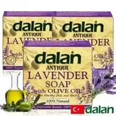 【土耳其dalan】薰衣草橄欖油傳統手工皂(12%+72%) 3入