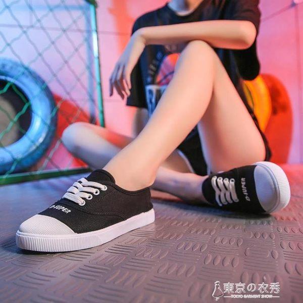 韓國百搭小白鞋女夏季帆布鞋學生春季原宿布鞋 【東京衣秀】