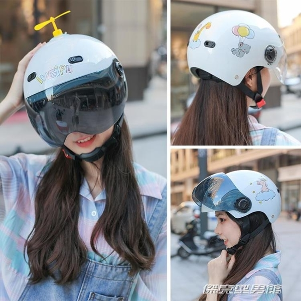 安全帽電動電瓶車頭盔灰男女可愛卡通頭盔女夏季防曬四季頭盔輕便安全帽 傑克型男館