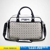 韓版高爾夫衣物包 女士防水PU球包 大容量 獨立鞋袋 Lanna YTL