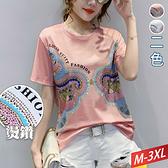 馬圖騰燙鑽字母印花T恤(2色) M~3XL【963682W】【現+預】-流行前線-