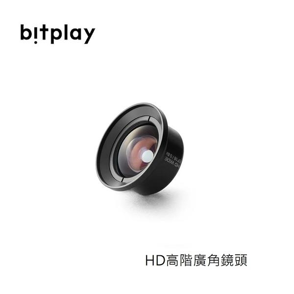 【bitplay】HD高階廣角鏡頭(HD Wide Angle Lens)