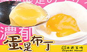 3kagoshima-fourpics-238axf4x0173x0104_m.jpg
