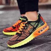 運動休閒鞋韓版潮流氣墊增高潮鞋時尚板鞋跑步男鞋子