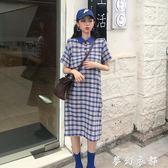 格子裙 春裝新款女韓版港風polo領格子短袖連衣裙俏皮學生休閒長裙子 夢幻衣都