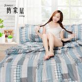 簡家居 夏洛克 床包 單人兩件組 精梳棉 台灣製