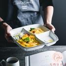 陶瓷餐具分格盤兒童盤子家用餐盤【大碼百分百】