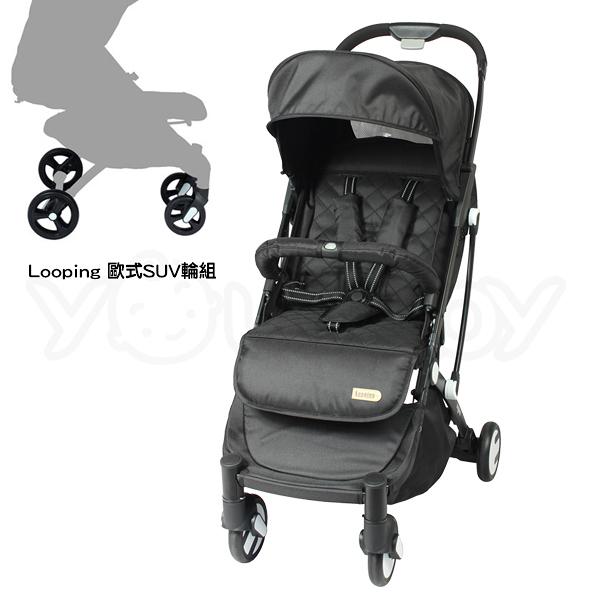 (三代升級版) Looping Z17 Squizz 3 輕巧手推車/登機車(神秘黑) +歐式SUV輪組 -送 雨罩+置物袋+收納袋