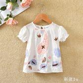 兒童短袖T恤 女童夏裝2019童裝新款韓版刺繡泡泡袖上衣中大童 aj12108『科炫3C』