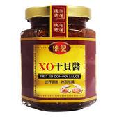 徠記XO干貝醬大瓶裝410g(1入)