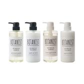 日本 BOTANIST 水潤保濕感/柔順潤滑感洗髮精/潤髮乳(490ml) 4款可選【小三美日】