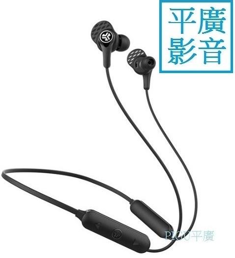 平廣 送好禮 JLab Epic Executive 黑色 藍芽 降噪耳機 公司貨保固一年 耳道式 抗噪 可頸式有線