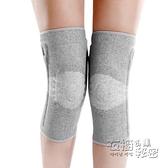 專業運動跑步籃球健身半月板損傷護膝男女膝蓋保護套夏季保暖護具 雙十二全館免運