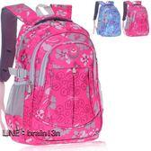 (開學季88折起)小學生1-3-6年級女生減負書包防水女童書包女孩背包一二四六年級