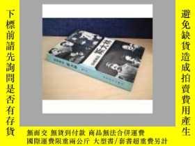 二手書博民逛書店罕見縱橫捭闔;斯大林Y171567 謝力夫 世界知識出版社 出版