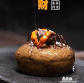 幾悟陶瓷功夫茶具招財變色茶寵可養擺件螃蟹茶玩禪意茶道茶台寵物 易家樂