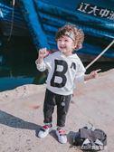兒童打底衫 寶寶連帽T恤男1-3歲潮2連帽小童童裝男童兒童男寶寶潮裝韓版 童趣潮品