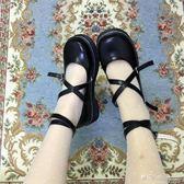 綁帶暗黑蘿莉低跟圓頭顯瘦低筒鞋單鞋lolita朋克搖滾哥特風新品 晴天時尚館