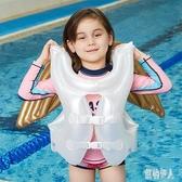 天使翅膀便攜兒童充氣救生衣幼兒學游泳裝備背心浮力衣防溺水馬甲 PA2127 『紅袖伊人』