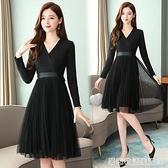 長袖針織洋裝女秋冬新款韓版V領拼接網紗裙修身內搭打底裙