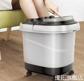 長虹足浴盆器全自動按摩洗腳盆電動加熱泡腳桶家用神器恒溫足療機 優拓
