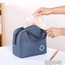 飯盒袋子手提袋上班保溫袋鋁箔加厚手提包帶飯帆布便當包手拎飯包 簡而美