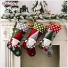 《不囉唆》聖誕_絨球禮物襪(可挑色/款)聖誕裝飾/聖誕場地布置/聖誕掛飾【A433963】
