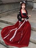 古裝彼岸花漢服女中國風飄逸仙氣古裝超仙古風學生芒種齊腰襦裙仙女 伊蘿鞋包