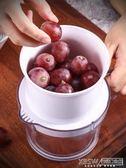 手動榨汁機石榴多功能簡易家用水果壓橙器迷你小型擠檸檬杯便攜式『新佰數位屋』