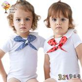 嬰兒口水巾全棉寶寶卡通圍兜 新生兒防髒小圍巾-321寶貝屋