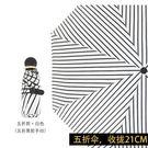 雨傘五折傘口袋遮陽太陽傘防曬防紫外線雨傘...