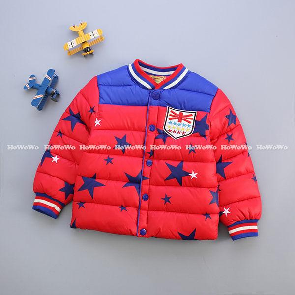 超低折扣NG商品~寶寶外套 釘扣式仿羽絨鋪棉防風夾克大衣 YN14613 好娃娃