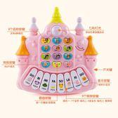 兒童多功能電子琴音樂帶麥克風話筒電話學習故事機寶寶早教玩具