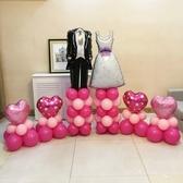 鋁膜氣球立柱 結婚婚房裝飾新郎新娘路引造型 婚慶布置【英賽德3C數碼館】