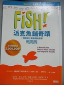 【書寶二手書T9/財經企管_IFP】FISH!派克魚鋪奇蹟_史蒂芬.藍丁