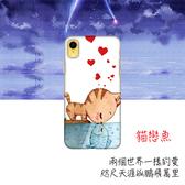 [XR 軟殼] 蘋果 iPhone xr 手機殼 保護套 外殼 貓戀魚