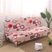 晴兒坊折疊沙發套全包全蓋三人無扶手沙發床加厚毛絨罩巾通用防滑
