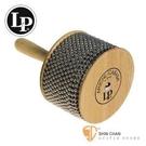 打擊樂器►LP 品牌 LP234C 精緻型 卡巴沙 台灣製【LP-234C/LATIN PERCUSSION/Cabasa】