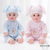 仿真嬰兒童洋娃娃公仔陪睡眠軟膠抱睡玩具【時尚大衣櫥】