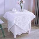 家居防塵罩 新款床頭柜罩蓋布電視罩蓋巾冰箱防塵罩微波爐罩洗衣機蓋巾方桌布