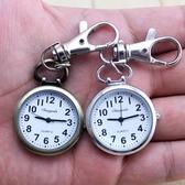 老人清晰大數字男士懷錶手錶護士錶